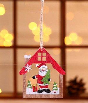 """Новогоднее подвесное украшение """"Домик с Дедом Морозом"""""""