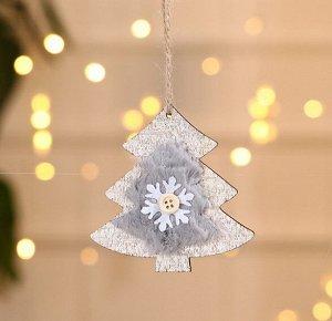 """Новогоднее подвесное украшение """"Елка"""""""