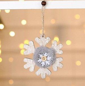 """Новогоднее подвесное украшение """"Снежинка"""""""