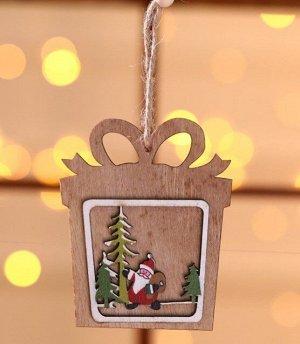 """Новогоднее подвесное украшение """"Подарок"""""""