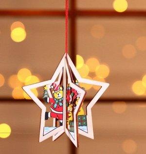 """Новогоднее подвесное украшение """"Звезда"""""""