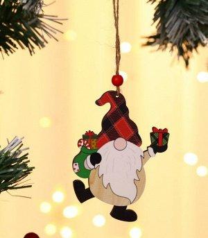 """Новогоднее подвесное украшение """"Гномик с мешком подарков"""""""