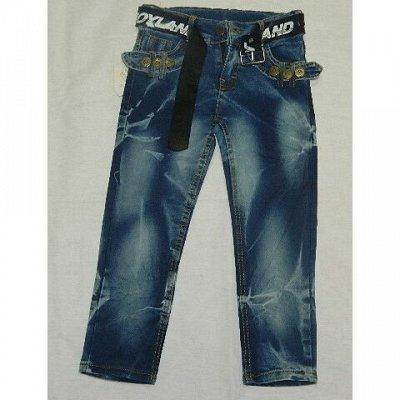 Весело, весело встретим новый год — Брюки, джинсы - В НАЛИЧИИ