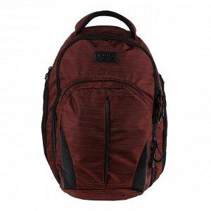 Рюкзак молодёжный, Luris «Спринт 3», 42 x 29 x 16 см, эргономичная спинка, бордо
