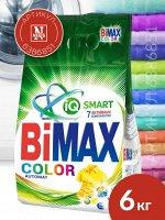 BIMAX / Стиральный порошок Автомат, Color 6 кг