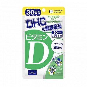 Витамин Д Витамин D играет значительную роль во всех системах организма, но особенно необходим он для усвоения кальция, а значит крепких костей и зубов. Кроме того, витамин Д поддерживает работу нашей