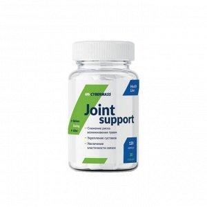 Для связок и суставов CYBERMASS Joint support - 120 капсул