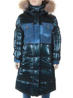Куртка подростковая для девочки