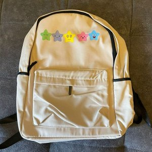 Рюкзак подростковый бежевый