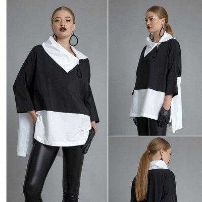 Стильная Турция! Женская одежда 48-62 размер. В Наличии — Кофты, туники! Всё самое модное