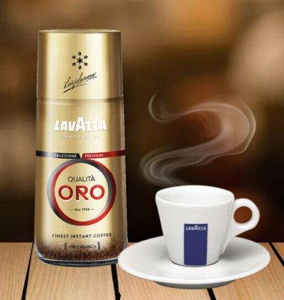 Кофе из Австрии и Нидерландов. Быстрая доставка — Растворимый кофе из Германии и Италии