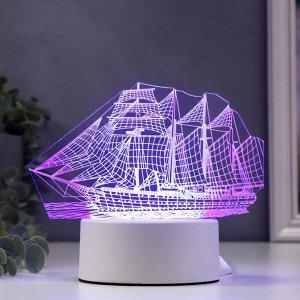 "Светильник ""Фрегат"" LED RGB от сети 9,5х15х16см"