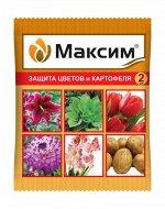 От болезней Максим 2 мл. (1/200)/ВХ/