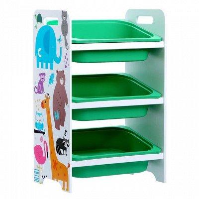 Хранение, Упаковка, Стеллажи, Полки, Подставки. Все для Хранения — Детские комоды