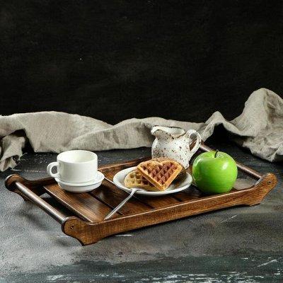 Академия мебели — свежие идея для Вашего дома. Цены радуют — Подносы и столики для завтрака