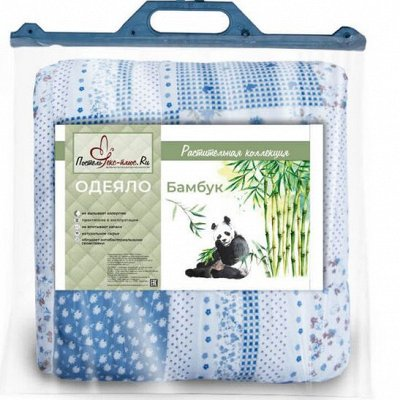 Постельное белье, поплин, бязь, одеяла, подушки, полотенца — Одеяла, подушки эконом, без гарантии расцветки! очень дешево