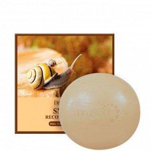 Очищающее мыло для лица с 90% экстрактом секреции улитки