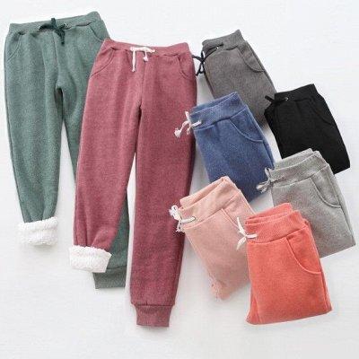 Самая уютная закупка! Толстовки, шапки, брюки, носки, худи — Утепленные штаны