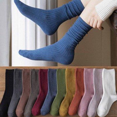 Самая уютная закупка! Толстовки, шапки, брюки, носки, худи — Однотонные носочки