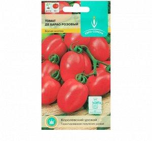 """Семена Томат """"Де Барао Розовый"""" индетерминантный, высокорослый, 0,1 гр"""