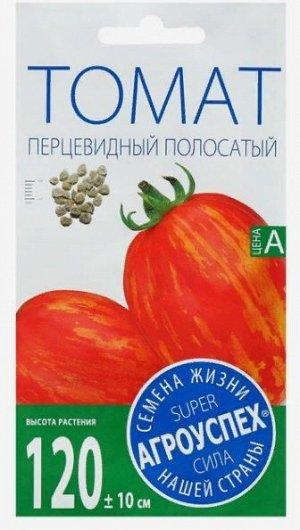 """Семена Томат """"Перцевидный"""" полосатый, средний, 0,1 г"""