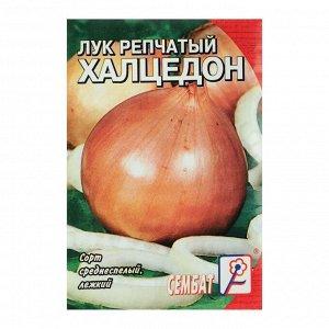 """Семена Лук репчатый """"Халцедон"""", 0,5 г"""