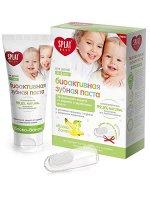Сплат Baby 0-3 ЯБЛОКО-БАНАН EU(21) зубная паста, 40 мл