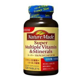Витамины, капли и др. Наличие! Поступление витамин — Витамины USA