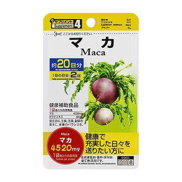 Витамины, капли и др. Наличие! Поступление витамин — Витамины 20 дней из Японии
