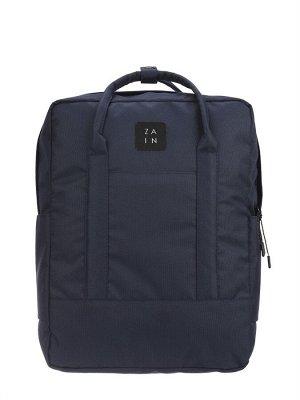 Рюкзак ZAIN 491 (т.синий)