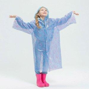 Детский дождевик, ПЭ, 20 мкм, 50х90 см, INBLOOM