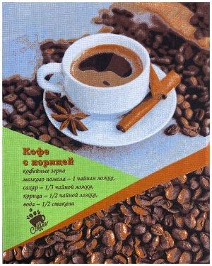 Р. Полотенце  50х63  Вафельное Кофе с корицей