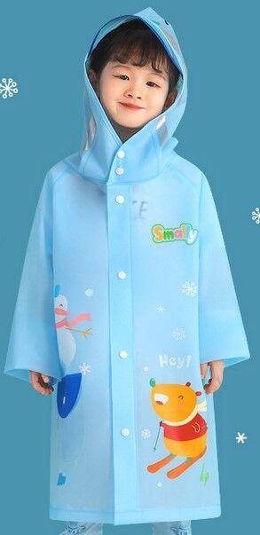 Детский плащ дождевик, цвет голубой