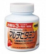 Orihiro Мультивитамины со вкусом клубники, курс на 90 дней, 180 таблеток