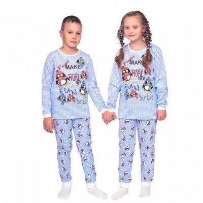 Ивановский текстиль -Твои любимые костюмы, НГ полотенца🐯 — Детская одежда