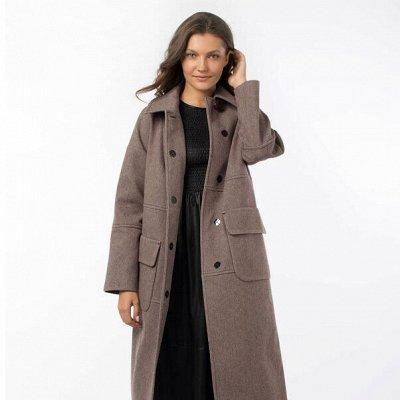 Империя пальто- куртки, пальто, плащи,  в пути