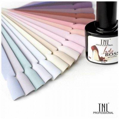 TNL Professional-шикарные ноготки и ухоженные ручки НАЛИЧИЕ