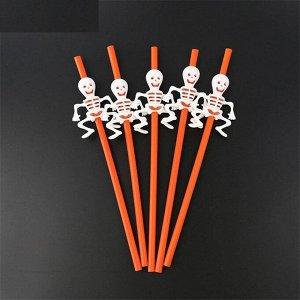 Трубочки для коктейля Хеллоуин набор 5 шт