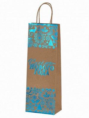Пакет из крафт бумаги Праздник