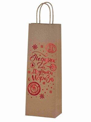 Пакет из крафт бумаги Подарок от Деда Мороза