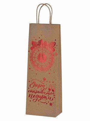 Пакет из крафт бумаги Пора открывать подарки