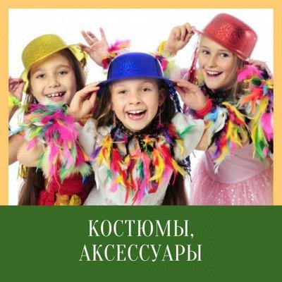 Gerdavlad. Конструкторы как в СССР — Костюмы и аксессуары