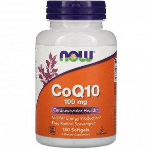 Now Foods, коэнзим Q10, 100 мг, 150 капсул