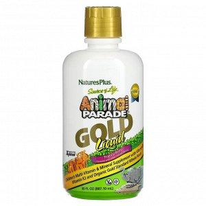 Nature's Plus, Source of Life, Animal Parade, Gold Liquid, мультивитамины для детей в жидкой форме, вкус тропических ягод, 887,10мл (30жидк. унций)