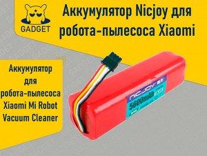Аккумулятор NICJOY для робота-пылесоса Xiaomi Mi Robot Vacuum Cleaner 1/1S