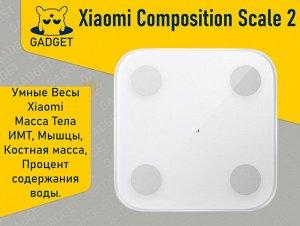 Умные весы Xiaomi Composition Scale 2 (2019) XMTZC05HM
