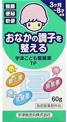 Uzu Seisemaru - лактобактерии для поддержки ЖКТ с 3 месяцев