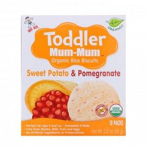Hot Kid, Печенье с органическим рисом Toddler Mum-Mum, батат и гранат, 12 упаковок, 60 г