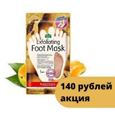 Korea — Shop — самые популярные продукты по оптовым ценам — Педикюрные носочки от 100 руб