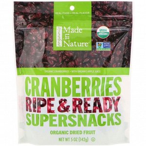 Made in Nature, Органическая сушеная клюква, спелая и готовая суперзакуска, 142 г (5 унций)